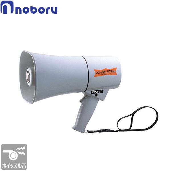 [最大1000円OFFクーポン] ノボル レイニーメガホンタフ TS-624N (グレー・防水・ホイッスル音)