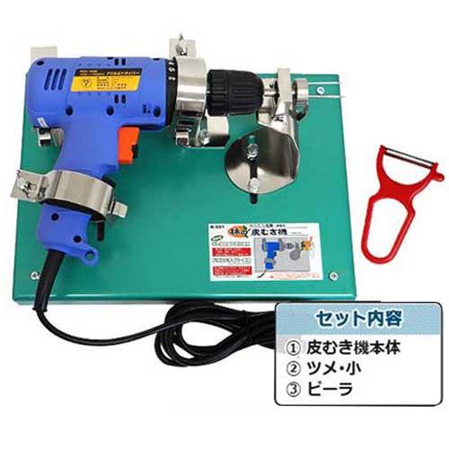 [最大1000円OFFクーポン] 電動 柿の皮むき機 K-501