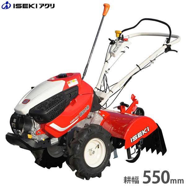 Iseki Poly-Tech Aguri mini-farm tractor greens Yuki KGR705HX (duet rotary /  耕幅 550mm) [Iseki Poly-Tech 耕運機耕 yes a plane management