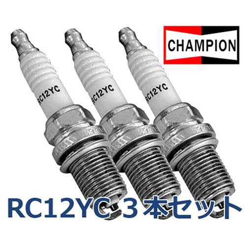 Champion Spark Plug Rc12yc | The InstaPaper