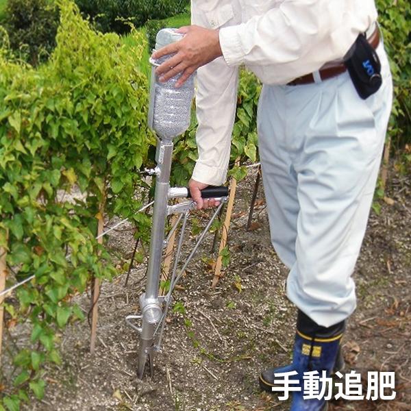 ハナオカ アルミ追肥機 ALT-01 (ペットボトルタイプ) [肥料散布機・追肥機]