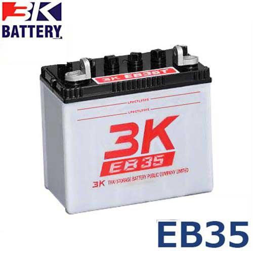 スリーキング(3K) サイクルバッテリー EB35 EB35 (LL型/T型) (LL型/T型), Bag shop Fujiya:05f1d2cf --- sunward.msk.ru