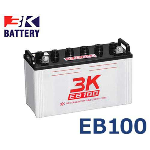 スリーキング(3K) サイクルバッテリー EB100 (LR型/T型) [3K ディープサイクルバッテリー ゴルフカート フォークリフト バッテリーウェルダー]