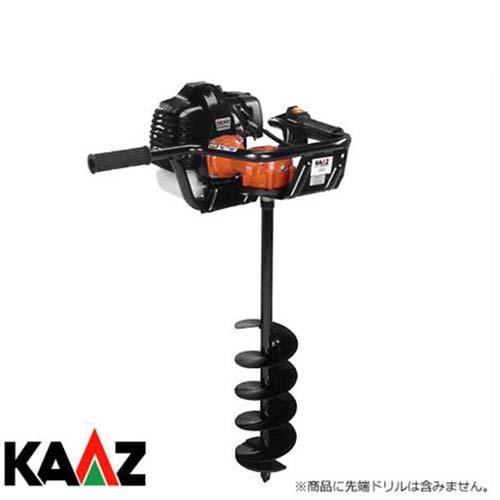 カーツ エンジンオーガー AG500 (48cc/ドリル無し) [アースオーガー 穴掘り機 エンジン式オーガ]