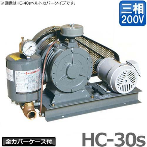 HT-Reduzierungen 40x32mm