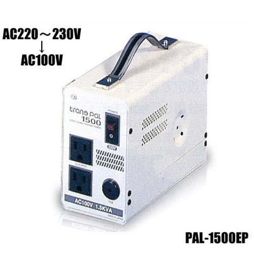 スワロー 海外機器用ダウントランス PAL-1500EP (容量1500W)