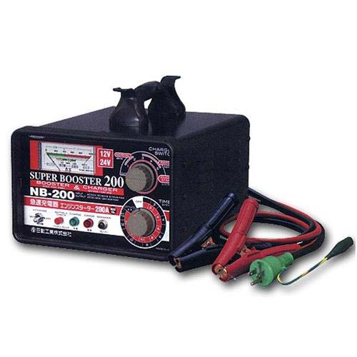 日動 急速充電器 NB-200 スーパーブースター (12V/24V対応) [バッテリーチャージャー]