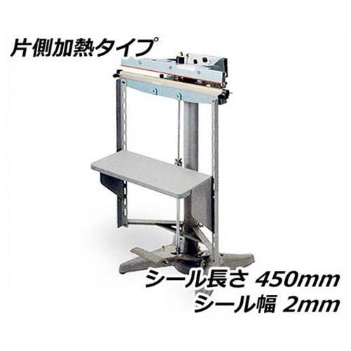 富士インパルス 米袋シーラー FR-450-2 (片側加熱式/シール長さ450mm/シール幅2mm)
