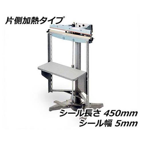 富士インパルス 米袋シーラー FR-450-5 (片側加熱式/シール長さ450mm/シール幅5mm)