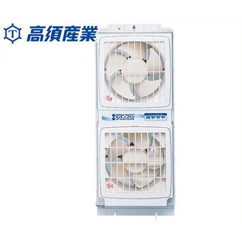 [最大1000円OFFクーポン] 高須産業 同時給排形窓用換気扇 FMT-200P (引きヒモタイプ/ツインファン)