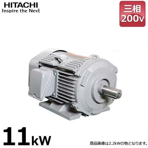 『1年保証』 【取扱終了】日立 11kW 200V (15馬力/全閉外扇型):ミナト電機工業 TFO-FKK型 三相モーター 4P-DIY・工具