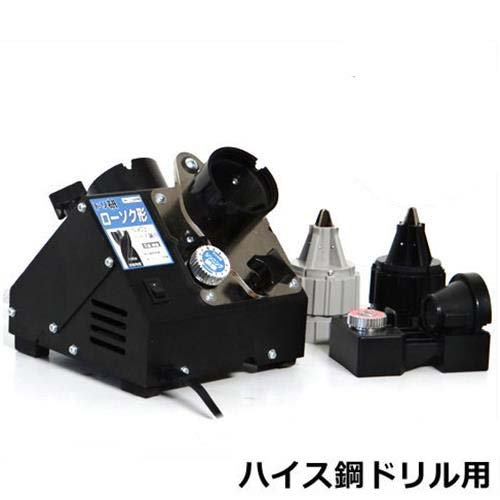 ニシガキ ローソク研ぎ 鉄工ドリル研磨機 ドリ研 N-872 (ハイス鋼用)スポットカッター研磨機