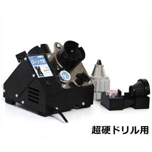 ニシガキ ローソク研ぎ 鉄工ドリル研磨機 ドリ研 N-873 (超硬用)スポットカッター研磨機