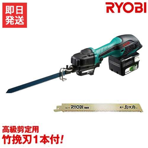 リョービ 充電式小型レシプロソー BRJ-120L5 《竹挽き刃1本付き》
