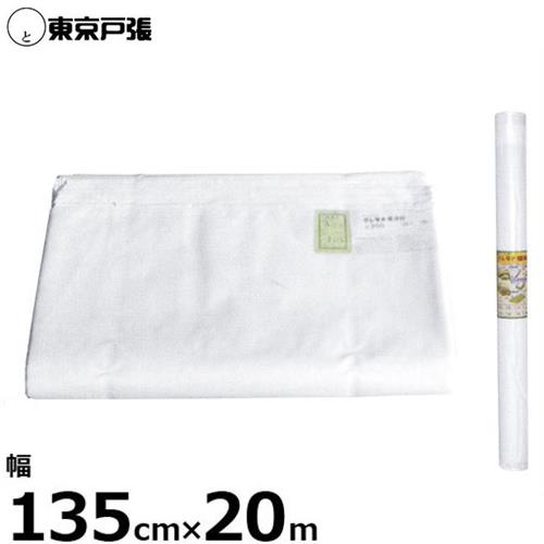 クレモナ寒冷紗 135cm×20m #300 (白色/遮光率約30%)