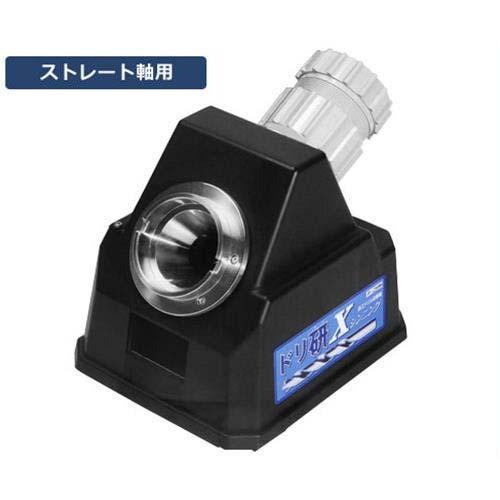 ニシガキ ドリル研磨機 ドリ研 Xシンニング A型 N-848