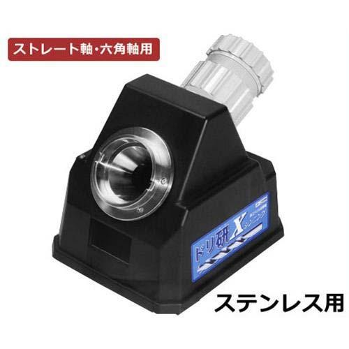 ニシガキ ドリル研磨機 ドリ研 Xシンニング・ステンレス用 AB型 N-871