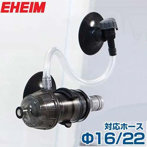在庫品 EHEIM r10 s1-060 エーハイム 商店 4005651 ディフューザー Φ16 22ホース用 直送商品