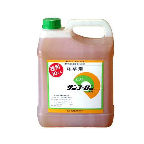 除草剤 サンフーロン 10L (ラウンドアップと同一成分) [除草 雑草 笹 ササ]