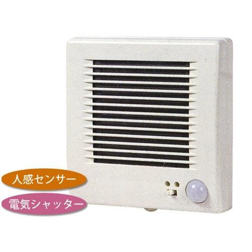 [最大1000円OFFクーポン] 高須産業 自動運転式 換気扇 PFS1-100GS パイプファン (トイレ・洗面所用)