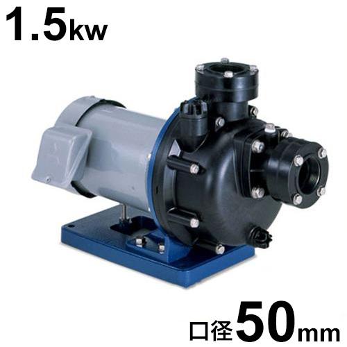 寺田ポンプ 2インチ樹脂製自吸式ポンプ CMP4-51.5E/CMP4-61.5E (三相200V/1.5kw/口径50A) [設備用ポンプ ・テラダポンプ]