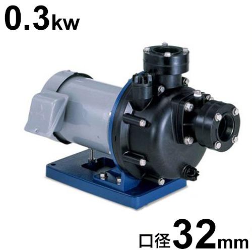 寺田ポンプ 樹脂製自吸式ポンプ CMP2-60.2R/CMP2-60.2TR (100V-200V/0.3kw /口径32A) [設備用ポンプ・テラダポンプ]