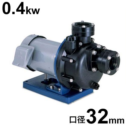 寺田ポンプ 樹脂製自吸式ポンプ CMP2-60.4R/CMP2-60.4TR (100V-200V/0.4kw/口径32A) [設備用ポンプ ・テラダポンプ]