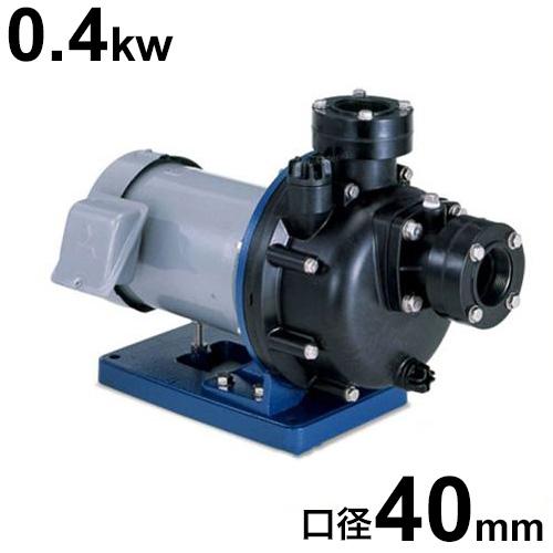 寺田ポンプ 1.5インチ樹脂製自吸式ポンプ CMP3N-50.4R/CMP3N-50.4TR (100V-200V/0.4kw/口径40A) [設備用ポンプ ・テラダポンプ]