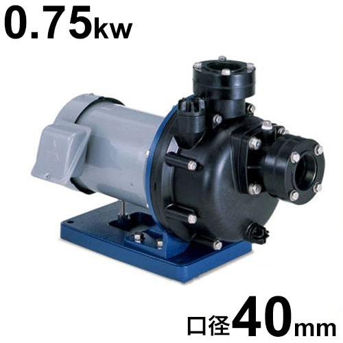 寺田ポンプ 1.5インチ樹脂製自吸式ポンプ CMP3-50.7E/CMP3-60.7E (三相200V/0.75kw/口径40A) [設備用ポンプ・テラダポンプ]