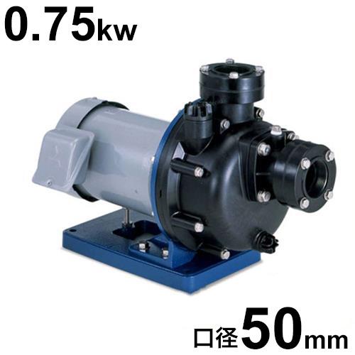 寺田ポンプ 2インチ樹脂製自吸式ポンプ CMP4-50.7E/CMP4-60.7E (三相200V/0.75kw/口径50A) [設備用ポンプ・テラダポンプ]