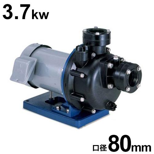 寺田ポンプ 樹脂製自吸式ポンプ CMP6-63.7R (200V/3.7kw /口径80A)