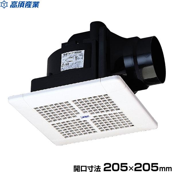 高須産業 格子パネルタイプ 天井用換気扇 TK-205NS (開口寸法205×205mm)