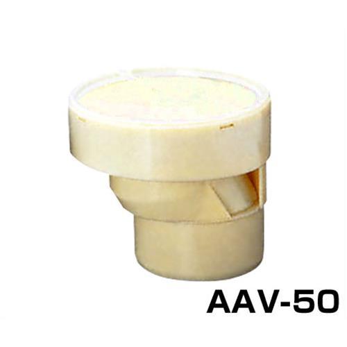 キッツ 排水用通気弁 AAV-50