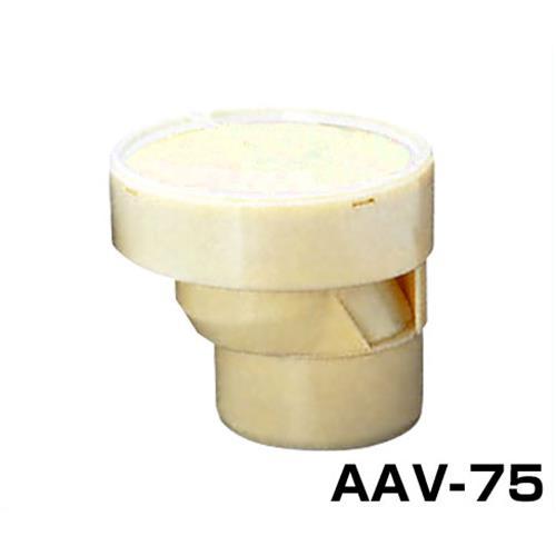 キッツ 排水用通気弁 AAV-75