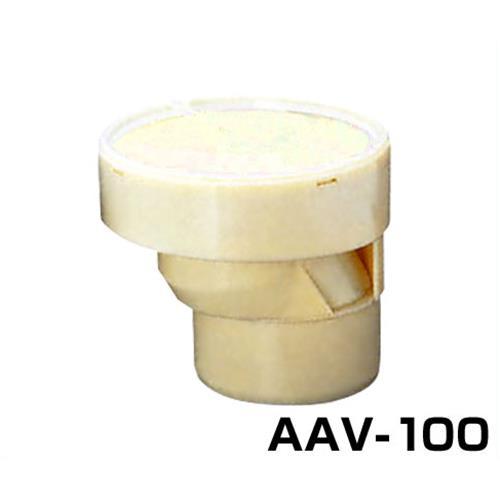 キッツ 排水用通気弁 AAV-100