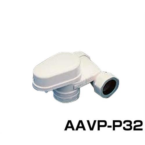 キッツ 器具設置型 排水用通気弁 通気番ぷち AAVP-P32 (洗面 トラップ用)