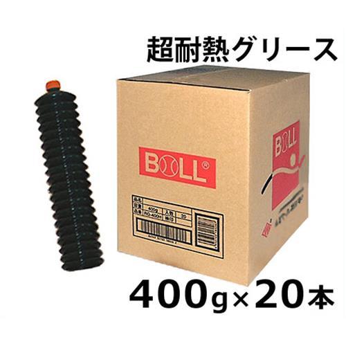大澤 超耐熱グリース TTG-400B 1箱 (400g蛇腹容器入り×20本入り) [グリス グリースガン]
