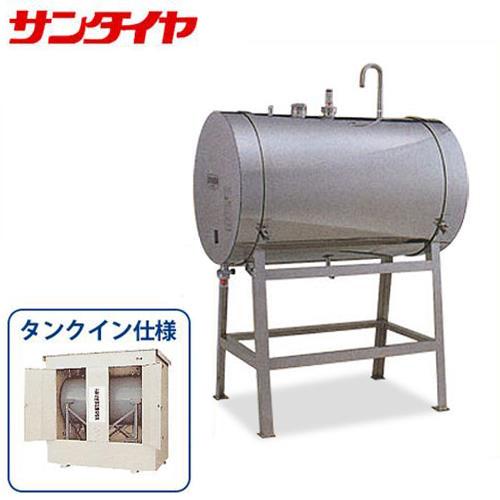 [最大1000円OFFクーポン] サンダイヤ 横型・H型/500リットル 灯油用大容量オイルタンク SH-500FY