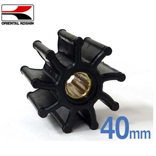 工進 1.5インチバキュームポンプ用 補修用インペラ (口径40mm) [ラバレックスMF-40SRL] (口径40mm)
