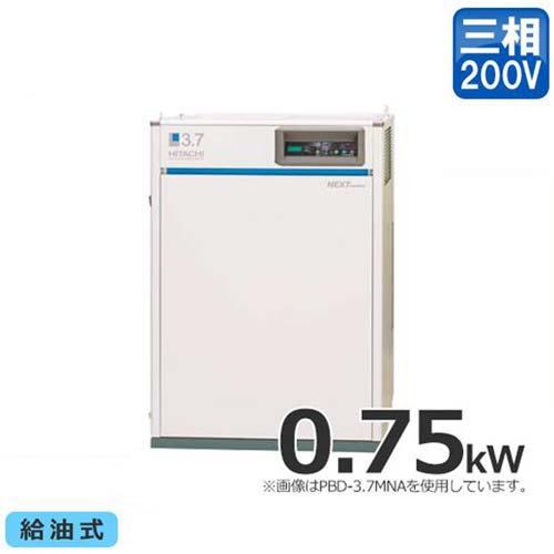 日立産機 コンプレッサー パッケージベビコン (給油式/三相200V/0.75kW) [コンプレッサー]