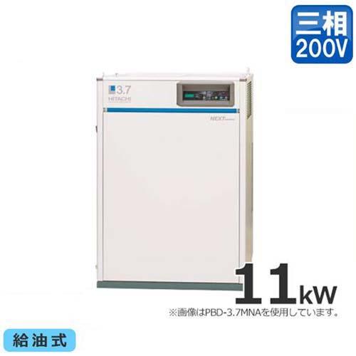 日立産機 コンプレッサー パッケージベビコン PB-11MNP5 (給油式/三相200V/11kW) [コンプレッサー]
