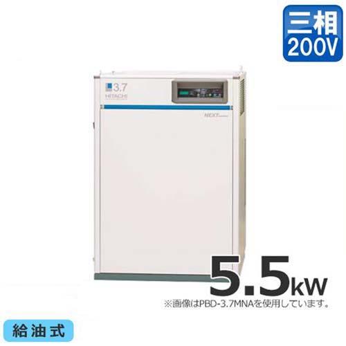 日立産機 コンプレッサー パッケージベビコン PB-5.5MNP5 (給油式/三相200V/5.5kW) [コンプレッサー]
