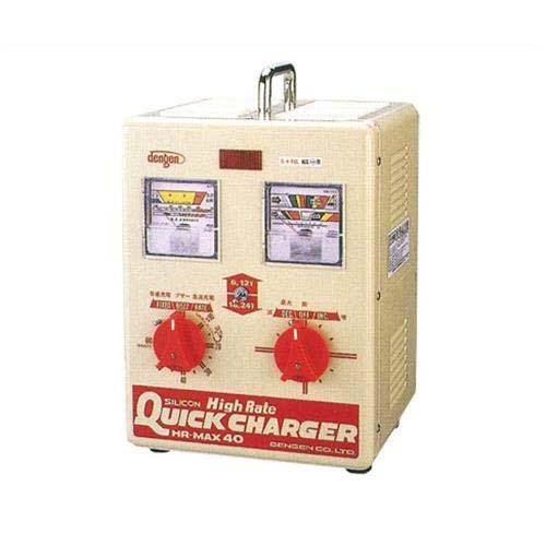 デンゲン 急速充電器 HR-MAX40 (6/12/24V対応・タイマー付き) [バッテリーチャージャー]