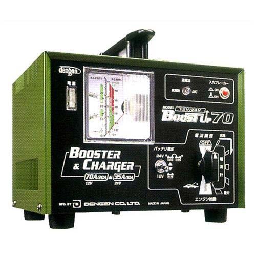 デンゲン 小型充電器 BOOST-UP70 (ブースト70A・12/24V対応) [バッテリーチャージャー]