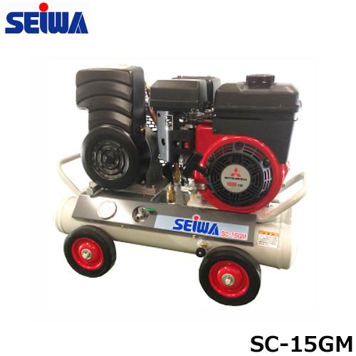 精和産業 エンジンコンプレッサー SC-15GL [2.0PS・空気量210L/分]
