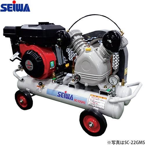 精和産業 小型エンジンコンプレッサー SC-22GR (5馬力) [コンプレッサ]