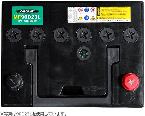 地圖册電池75D23L(國產車用)[汽車電池互相交換:55D23L/65D23L/70D23L][r10][s3-100]]