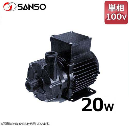 三相電機 マグネットポンプ PMD-371B2 (小型/単相100V20W/ケミカル・海水用)