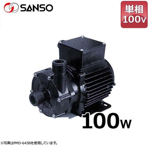 三相電機 マグネットポンプ PMD-641B2 (小型/単相100V100W/ケミカル・海水用)