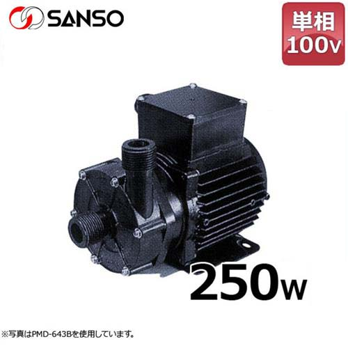三相電機 マグネットポンプ PMD-2571A2 (小型/単相100V250W/50Hz/ケミカル・海水用)